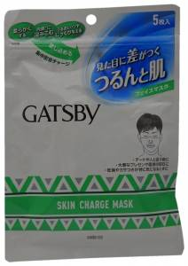 Gatsby-skin-charge-mask